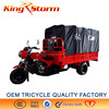 KST300ZH Huizhong new style high quality three wheel cargo motor tricycle