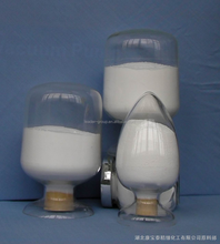 Attractive and reasonable price Zinc L-carnosine/Polaprezinc 107667-60-7 immediately delivery!!!