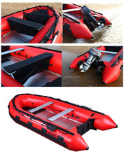 High quality Inflatable Boat/Military boat