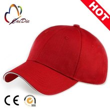 Advertisment baseball cap with advertising