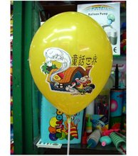 very funny latex balloon for kids