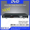 MTK solution 260mm karaoke dvd home theater portable evd dvd player with USB