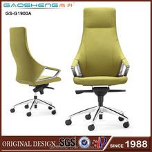 GS-G1900A aluminum office chair base, foam swivel office chair