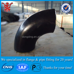 China Hebei Baoding manufacture Schedule 40 LR 90 Degree BW Pipe Fittings A234 WPB 8 Inch Carbon Steel Pipe Elbow
