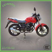 cowells model with balance engine racing bike for best selling