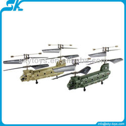 !Rc helicopter shop i332. Rc 3.5ch Iphone control tandem alloy helicopter w/gyro iphone helicopter