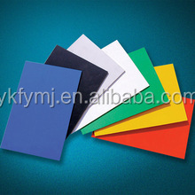 2015 High Quality 4mm pvc sheet black