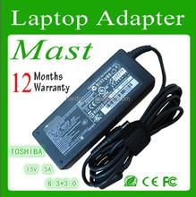 laptop adapter charger 15V 75W desktop