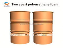 two components polyurethane air filter adhesive