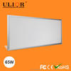 2015 New design 2x4 led ceiling panel lighting, led 1200x600 ceiling panel light shenzhen with CE RoHS