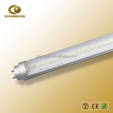 2000 lumen led tube 4ft 1200mm t8 with 3 years warranty