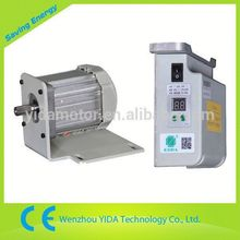 China TOP 10 144v dc electric motor car for sewing machine