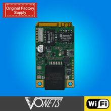 2014 hot sale VM300 best partner of ip devices module