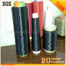 China Manufacturer Wholesale PP FDY Yarn Wholesale China