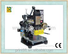 Mini Embroidery Pneumatic Hot stamping machine(TH-90-C)