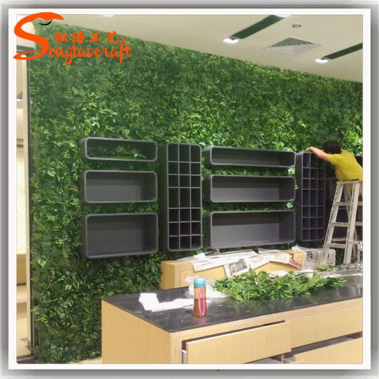 artificielle vert pvc feuille prix de cl ture de cl ture pvc pour la d coration murale herbe. Black Bedroom Furniture Sets. Home Design Ideas