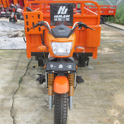 trike motorcycle/chinese motorcycle tricycle engines