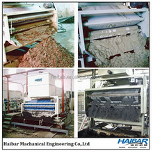 HAIBAR HTAH Series Sludge Dewatering System