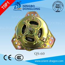DL CE easy install washing machine gearbox