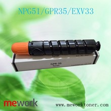 Mework photosensitive ink GPR35 for canon copier compatible ink cartridge