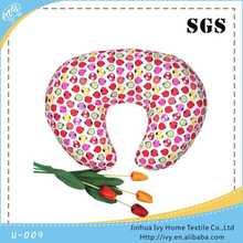 U-shape pillows nursing neck pillow fire mat