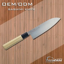 Magnolia Wood Santoku Kitchen Knife