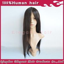 Wholesale cheap natural looking colour 2# 100 brazilian human hair silicone base wig