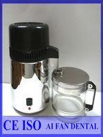 [AiFan Dental] industrial distilled water equipment for high pure water