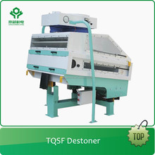 2014 Easy operation 8~16T/H TQSF Series Gravity Paddy Destoner