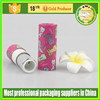 empty lip balm paper kraft paper tube packaging for face cream lip balm container