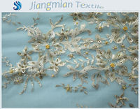beaded embroidery design motif fabric for dresses bridal lacefabrics korea quality