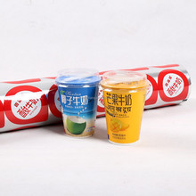 JC barrier bags,plastics and packaging,multilayer laminating packing film,soybean milk sealing cover