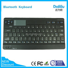 Cheap High Quality Laser Virtual Keyboard For Ipad Mini