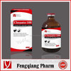 veterinary drug companies Closantel Sodium 10% injection veterinary vaccines