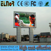 P16 Outdoor advertising digital billboard led display screen for HD Video