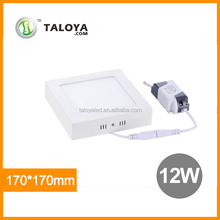 2015 hot sale square 12w surface led panel light