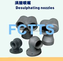 SISIC Silicon carbide burner nozzle in kilns