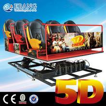 2014 Charming theater,5D cinema machine