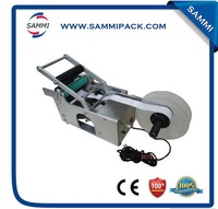 High Quality Electric Semi-automatic Round Bottle Labeling Machine for adhesive label, adhesive film