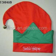 Children party Christmas santa helper's red green elf hat MCH-0673