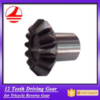 China 12 Teeth Tricycle Reverse Parts Driving Gear