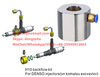 No,021 H10 Backflow kit (for DENSO injector):