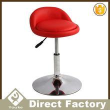 Elegant commercial night club bar stool chair