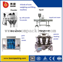 dispenser and auguer filler corn canned food pillow filling machine
