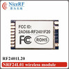 2015 FCC Passed New Product RF24L01F20 2.4G Wireless Transceiver Module | NRF24L01 Wireless Transmitter Receiver Module CC2500