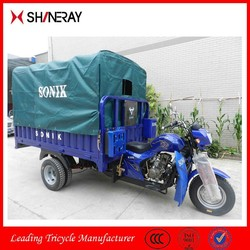 2015 hot sale Shineray 150cc 200cc 250cc 300cc cargo passenger use tricycle, cargo motor tricycle