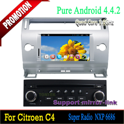 2 years warranty Car android Quad Core 7 inch 1 din android car dvd player with can-bus for Citroen C4 2004-2010