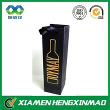 High quality custom logo printed gift&wine paper bag