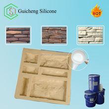 Flexible stone veneer molding silicone rubber/concrete baluster mold making