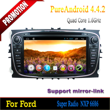 "Android4.4 new Quad Core 7"" car dvd 2 din android special for ford car dvd with gps for Ford Mondeo 2007 2008 2009 2010"